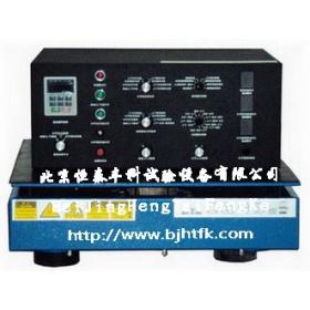 振动试验机/振动台/调频振动台