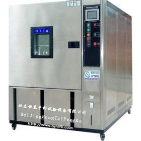 高低温交变湿热试验箱/恒温恒湿试验箱