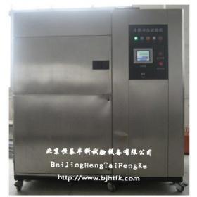 高低温冲击试验箱/温度冲击试验箱/冷热冲击试验机