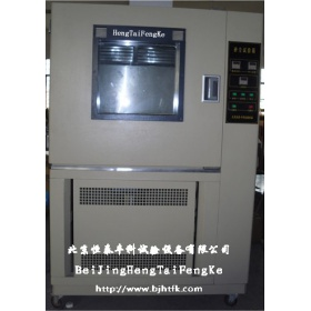 砂尘试验箱、防尘试验箱、IP等级防护试验箱