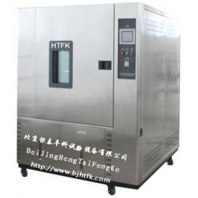 温度快速变化试验箱、高低温快速变化试验箱