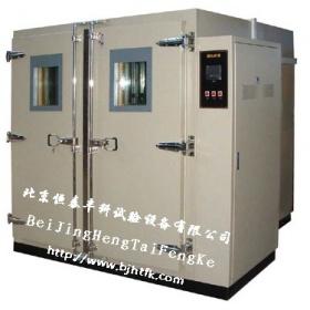 大型高温老化试验室/高温试验室/步入式高温老化室