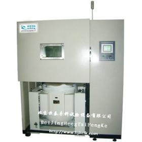 温湿度振动试验箱/三综合试验箱/高低温湿热振动试验箱