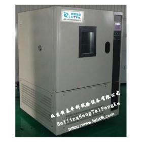 北京高低温试验箱|小型高低温试验箱