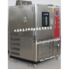 交变高低温试验箱/高低温交变试验箱/高低温试验箱