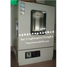 干燥箱︱立式电热鼓风干燥箱
