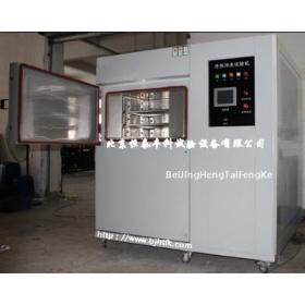 高低温冲击试验箱|冷热冲击试验箱
