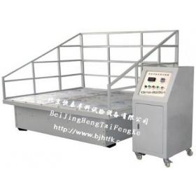 模拟运输振动试验台|机械式振动试验机