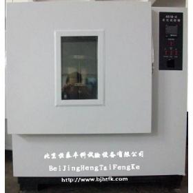 高溫試驗箱|高溫試驗設備|高溫檢測試驗機