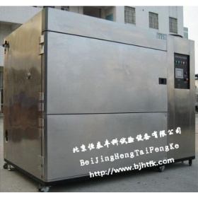 北京冷热冲击试验机|三箱式高低温冲击试验机