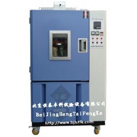 热老化试验箱|换气式老化箱|高温老化试验箱