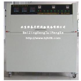 紫外耐气候试验箱|紫外线老化试验箱|紫外光老化箱