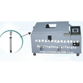 盐雾箱|盐雾试验箱|盐雾腐蚀试验箱