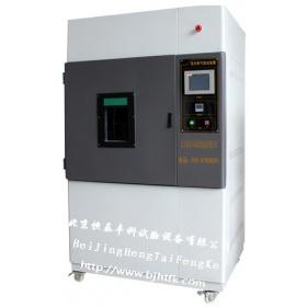 风冷氙灯试验箱|氙灯老化试验箱|氙弧灯耐气候试验箱