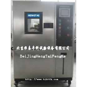 可程式高低温湿热试验箱|交变高低温湿热试验机|可编程恒温恒湿试验箱