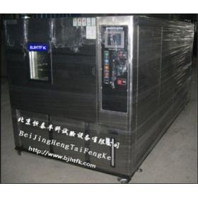 高低温交变试验机|交变高低温试验箱|可编程高低温试验箱