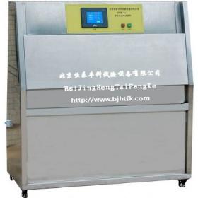 紫外光加速老化试验箱|紫外线耐气候试验机|紫外灯试验箱