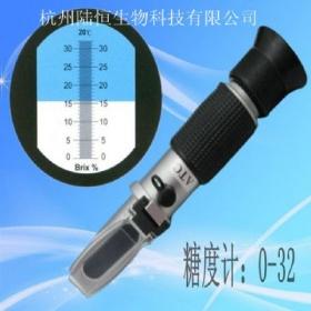 手持式糖度计 切削液浓度计 0-32%   LH-T32