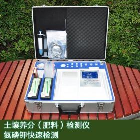 土壤养分测试仪 氮磷钾有机质检测仪 土肥检测仪 TF-1