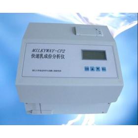 乳品分析仪 牛奶成份检测仪