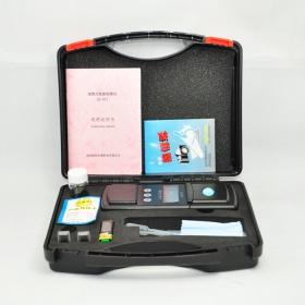 氨氮比色计  氨氮检测仪 0-5mg/l