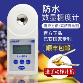数显糖度计 水果糖度检测仪LH-B55