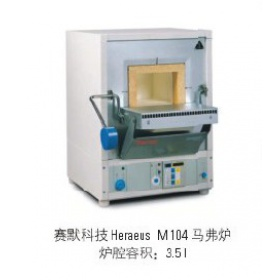 Thermo Scientific Heraeus 马弗炉 M104