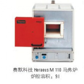 Thermo Scientific Heraeus 马弗炉M110