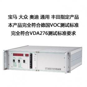 汽车内饰件TVOC在线监测系统