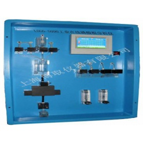 上海博取LSGG-5090磷酸根监测仪