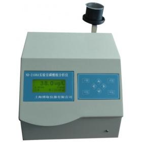 武汉磷酸根分析仪ND-2108A磷酸根分析仪博取磷酸根分析仪