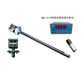 氧化锆、盘装式\壁挂式氧量分析仪、氧化锆探头(博取)(BQG-2118)