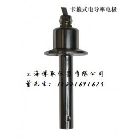 卫生型卡箍式316L不锈钢电导率电极|高温灭菌电导电极|卡箍式电导电极