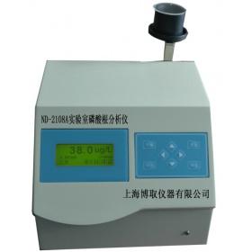 磷(硅)酸根监测仪 ND-2106A/2108A