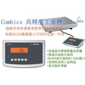 赛多利斯Combics 高精度工业秤