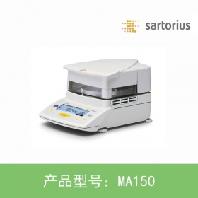 賽多利斯MA150水分儀 MA150水分測定儀