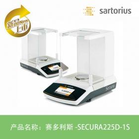 SECURA225D-1S 赛多利斯微量天平 十万分之一电子天平