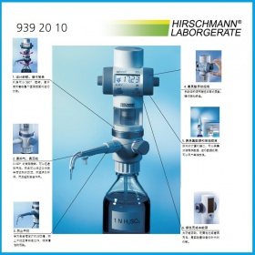 赫斯曼 Hirschmann 绿色电子滴定器 9392010