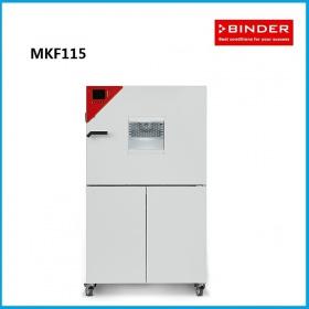德国Binder气候试验箱 MKF 115
