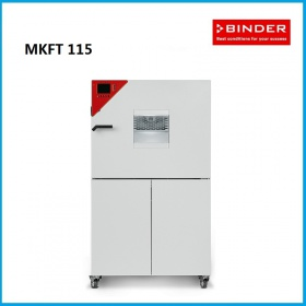 德国Binder 宾得MKFT 115老化箱
