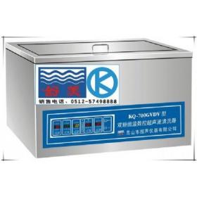 台式双频恒温数控超声波清洗器KQ-700GVDV