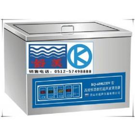 台式高频恒温数控超声波清洗器KQ-600GTDV
