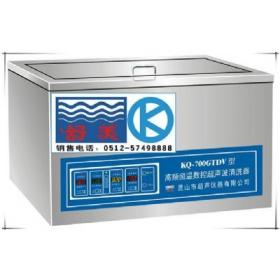 台式高频恒温数控超声波清洗器