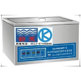 臺式高功率恒溫數控超聲波清洗器