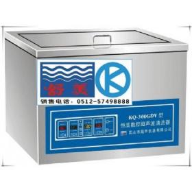臺式恒溫數控小型超聲波清洗器KQ-300GDV