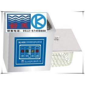 台式高频数控小型超声波清洗器KQ-50TDE