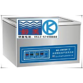 台式高频数控小型超声波清洗器KQ-100TDV