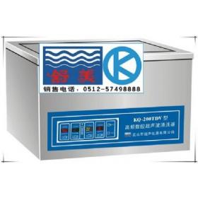 台式高频数控小型超声波清洗器KQ-200TDV