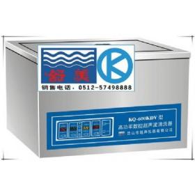 台式高功率数控超声波清洗器KQ-600KDV