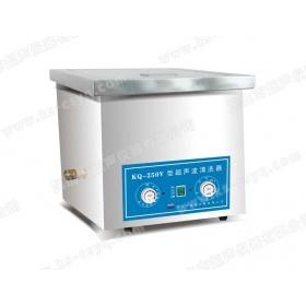 KQ-250V型超声波清洗设备